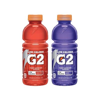 Buy Gatorade G2 20 oz Widemouth Bottles - 24 Bottles on sale online
