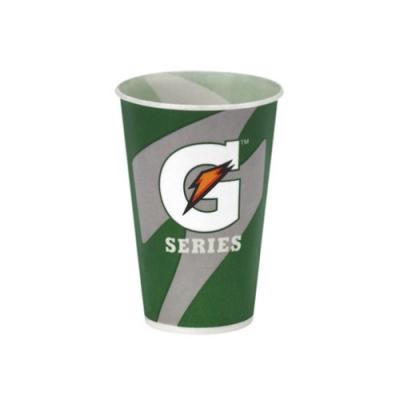 5 oz Gatorade Waxed Logo Paper Cups 2500/cs