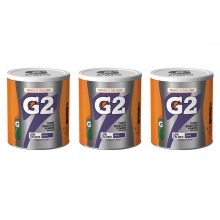 Buy Gatorade G2 Low Calorie Grape 6 Gallon Powder - Case of 3 - 19.4 oz on sale online