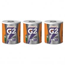 Buy Gatorade G2 Low Calorie Grape 6 Gallon Powder - Case of 3 - 19.4 oz on sale online